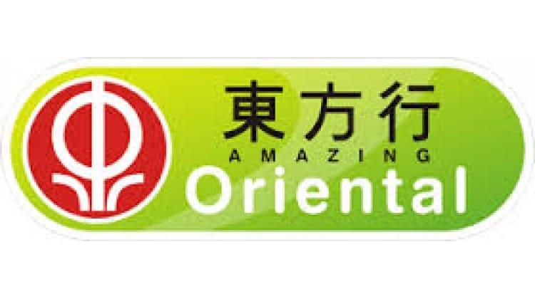Amazing Oriental Nieuwmarkt