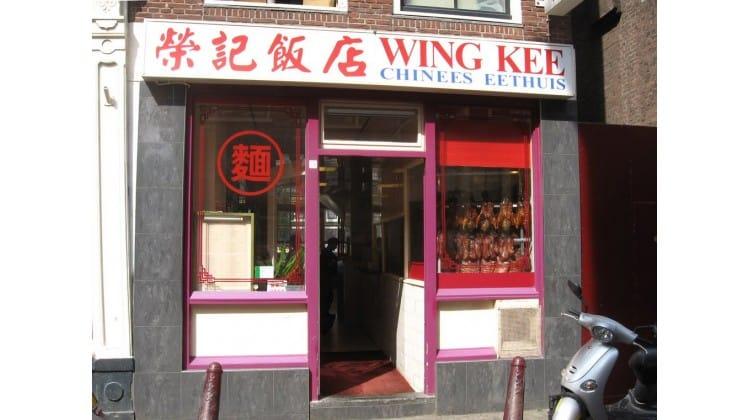 WingKee Zeedijk Amsterdam