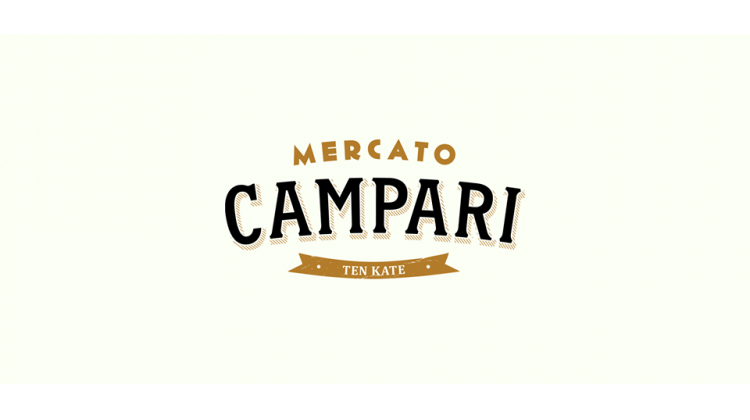 Mercator Campari Amsterdam West