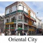Oriental City Restaurant Dim Sum Amsterdam