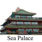 Sea Palace Restaurant Dim Sum Amsterdam