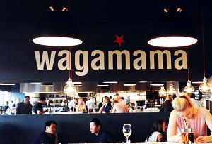 Restaurant Wagamama Amsterdam Centraal