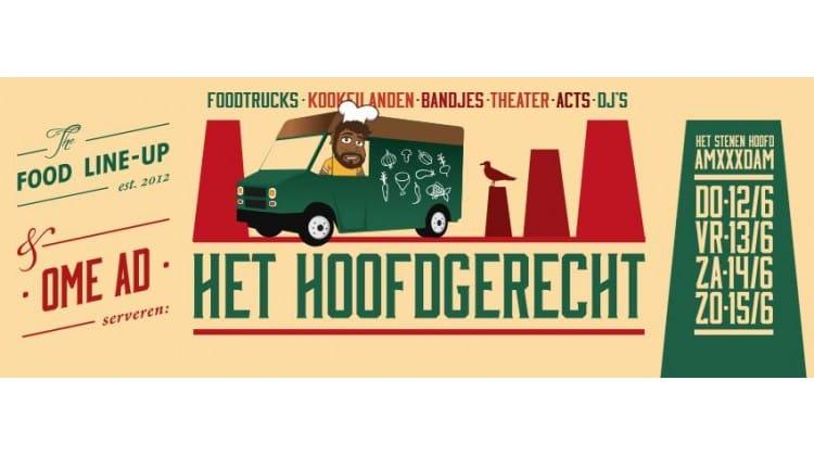 Het Hoofdgerecht Amsterdam