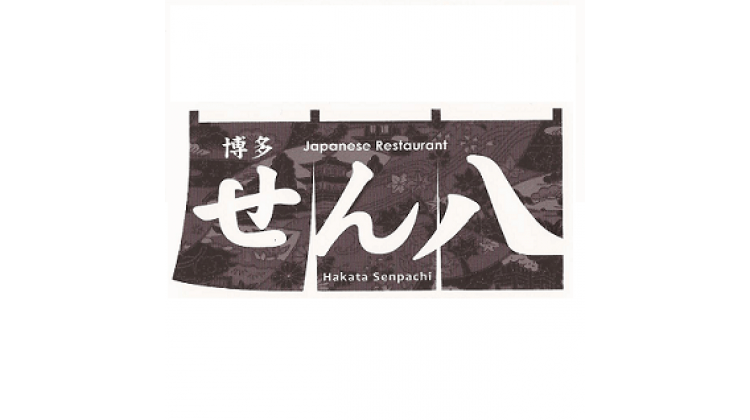 Hakata Senpachi