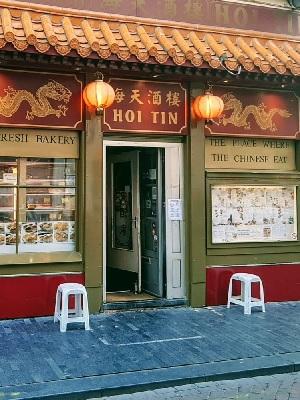 Chinees-restaurant-Amsterdam-Hoi-Tin