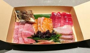 UNDERCOVER Restaurant Amsterdam Oost Wibautstraat sashimi